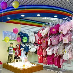 Детские магазины Заветного