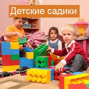 Детские сады Заветного
