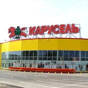 Гипермаркеты Заветного