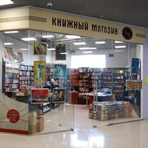 Книжные магазины Заветного