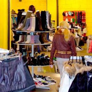 Магазины одежды и обуви Заветного