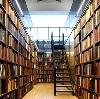Библиотеки в Заветном