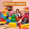Детские сады в Заветном
