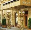 Гостиницы в Заветном
