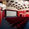 Кинотеатры в Заветном