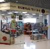Книжные магазины в Заветном