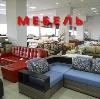 Магазины мебели в Заветном
