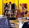 Магазины одежды и обуви в Заветном