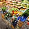 Магазины продуктов в Заветном