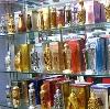 Парфюмерные магазины в Заветном