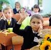 Школы в Заветном