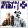 Ветеринарные аптеки в Заветном