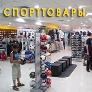 Спортивные магазины Заветного