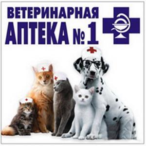 Ветеринарные аптеки Заветного