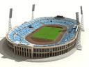 Южный вейк парк Краснодар - иконка «стадион» в Заветном